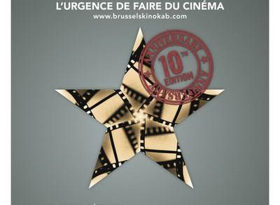 Kino Kabaret 2013 : 10ème édition